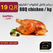 BBQ chicken / kg