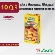 Americana chicken samosa 240gm×2pcs