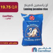 Laming jasmine rice