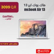 mcbook Air 13