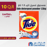 tide detergent powder 1.5kg