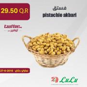pistachio akbari