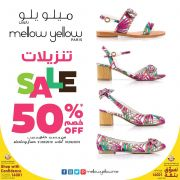 Mellow Yellow Qatar Offers - 50% OFF