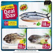 Masskar Qatar Haypermarket Offers 2019