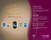 خصم حتى %40 من الخطوط الجوية القطرية