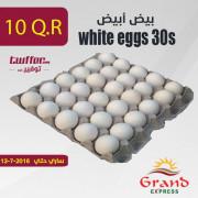 بيض أبيض
