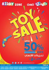 Toy Sale up to 50%- Kiddy Zone Qatar