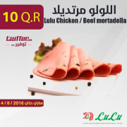Lulu Chicken / Beef mortadella asstd.500gm