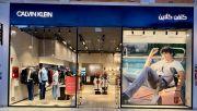 Calvin klein Qatar Offers  2019