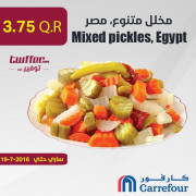 Mixed pickles, Egypt