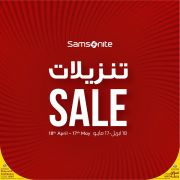 Samsonite Qatar Offers  2019