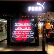 عرض خاص من بوما قطر