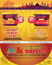 Al safeer Centre Qatar Offers