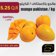 mango pakistan / kg