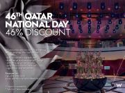 Offers  W Doha Hotel & Residences - Qatar