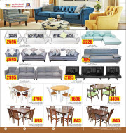 Offers furniture  /  Ansar Gallery