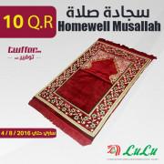 Homewell Musallah