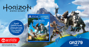Horizon Zero Dawn only on PlayStation 4!