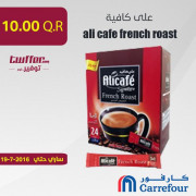 ali cafe french roast