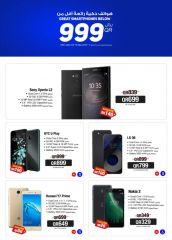 هواتف ذكية رائعة بأسعار أقل من 999 ريال قطرى