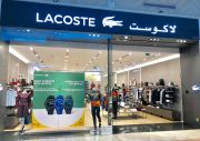 Lacoste Qatar Offers
