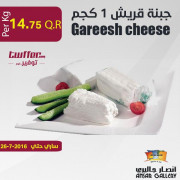 Gareesh cheese