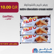 nutro chocolate cream water