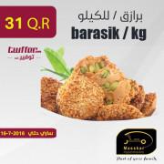 barasik / kg