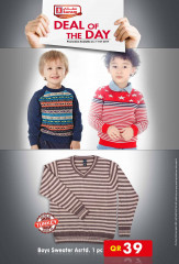 Offers Clothing - Safari Hypermarket