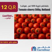 طماطم كرزية 500 غم ، هولندا