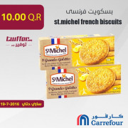 st.michel french biscuits