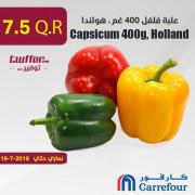 Capsicum 400g, Holland