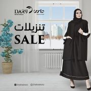 Big SALE now at DARY Qatar