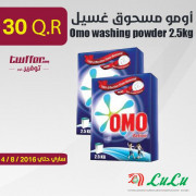 Omo washing powder 2.5kg×2Pcs
