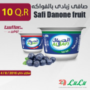 Safi Danone fruit 120gm×10pcs