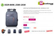 LENOVO LAPTOP BACKPACK BY NAVA