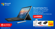 Now get 3 amazing gifts worth QR1500