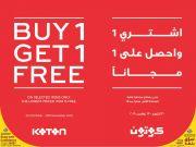 Koton Qatar Offers