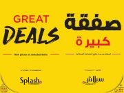 Great deals  Splash Qatar