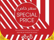 Special Offer - ecco Qatar