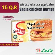 Sadia beef burger or chicken Burger
