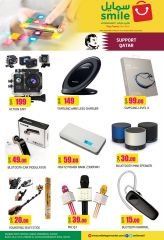 Qatar Offers | Smile Hyper Offers