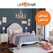 Homes R Us Qatar Offers