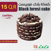 ( Black forest cake ( 4 to 6 person