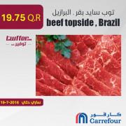 beef topside , Brazil