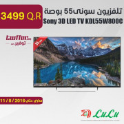 Sony 3D LED TV KDL55W800C