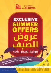 عروض  أسواق رامز قطر