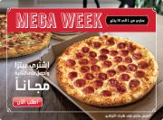 Domino's Pizza Qatar Offers
