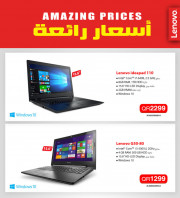Lenovo Notebooks at an amazing price