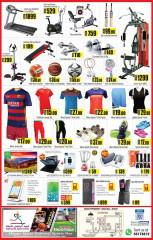 Grandmall Sports Day Offers